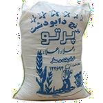 rice_2dc14c8c7082c7d8ce86e